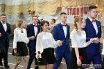 Studniówka ZSP 2017